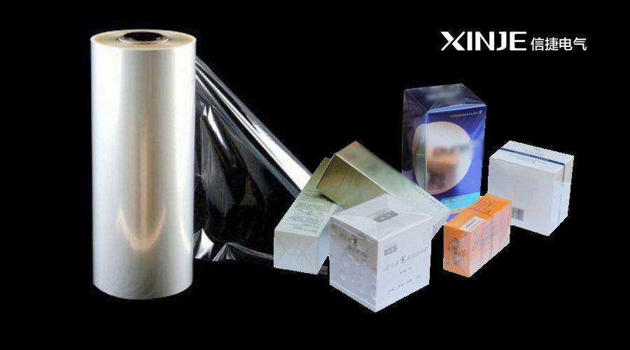 信捷全自動透明膜包裝機解決方案